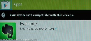 not_compatible